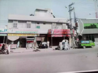 Two Commercial Building For Sale. Tipu Road Near Medical Collage. Rawalpind