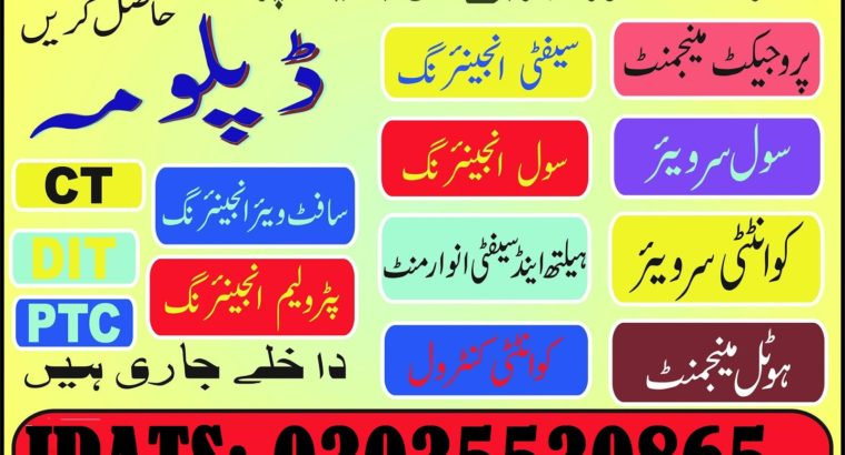 Diploma Certification Courses Government Rawalpindi Diplomas Diplomas Certification