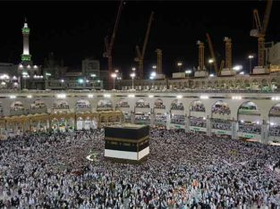 Hajj Executive Packages Executive Services in Mina & Arafaat