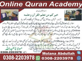 Online Islamic Academy for providing Online Quran Tutoring service