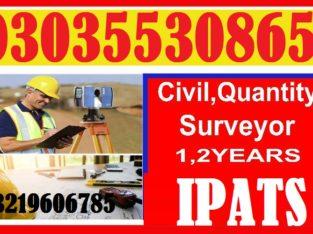 Government diplomas certification offer Rawalpindi quick book peach tree tally ERFP