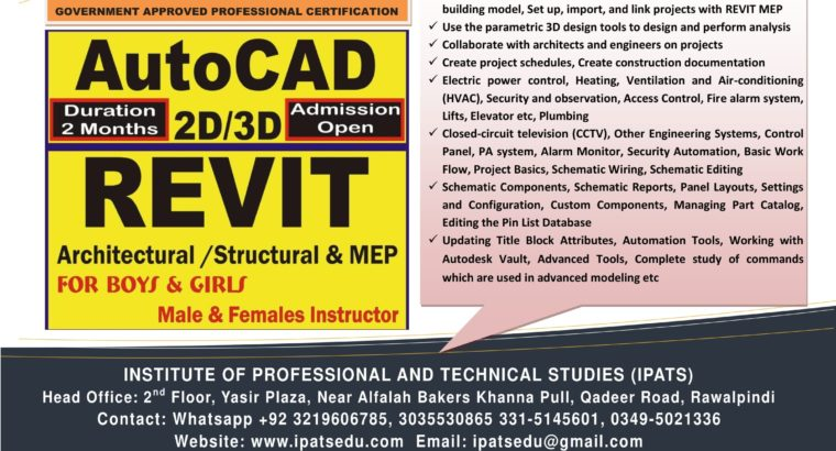 Computerized Accouning Tools Quickbook Peachtree rawalpindi