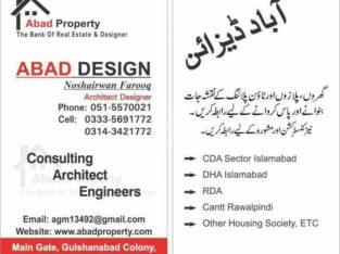 Ghur,Plaza,Building,Town Planing Naqshay Or Construction ke leye Rabta Kejeye