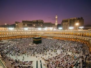 Shaban Umrah Offer 24,910 | Ramzan Umrah Offer 40,500