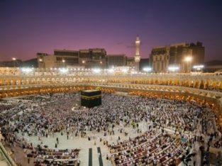 Shaban Umrah Offer 24,910 | Ramzan Umrah Offer 40,500