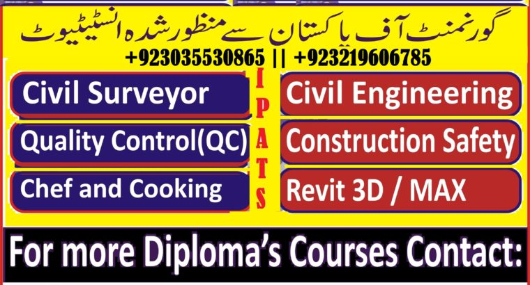 CIT (Certificate in information Technology) Course In Islamabad