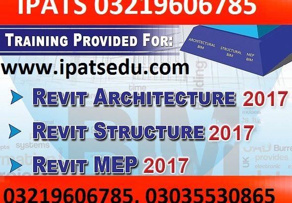 Autodesk Revit (Architecture/Structure/MEP)3035530865