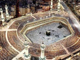 15 Days Umrah.Makkah 5 Star Madina 3 Star.With Ticket