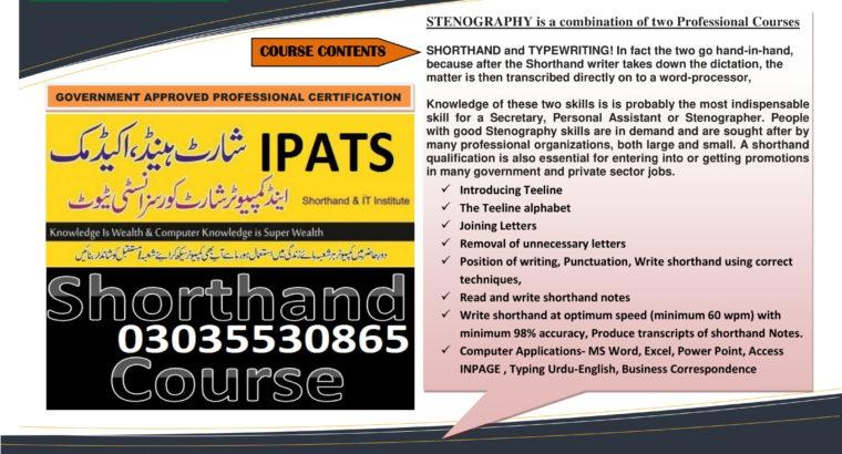 Diploma in Auditing Course In Islamabad (Rawalpindi, Peshawar)