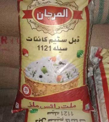 Super Quality Rice Sella 1121 kainat On whole Sale.Double Steam Process Rice