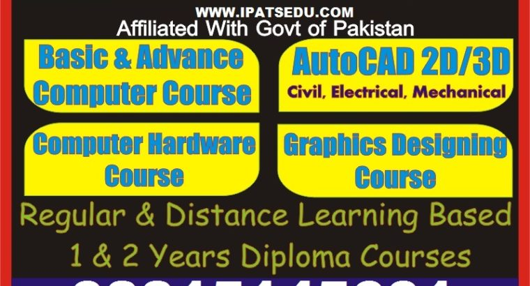 Diploma in Electrical Engineering
