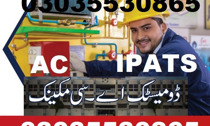 Quickbooks-PT,Talley ERP Advance Accounting & Bookkeeping Diploma