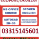 Executive Manager in Office Administration Diploma Course Two Years In Islamabad (Rawalpin