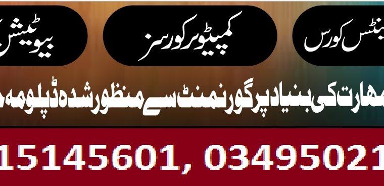 AutoCAD Electrical Course in Rawalpindi, Islamabad