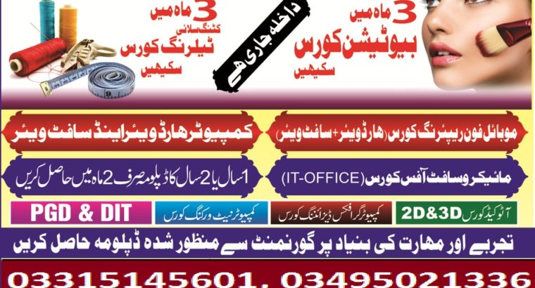 Disaster Management Courses In Islamabad (Rawalpindi, Peshawar)