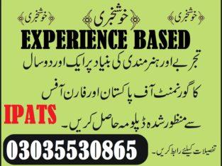 Civil Diploma Courses in Rawalpindi Computer Courses, DIT , CIT, AutoCAD 2D+3D