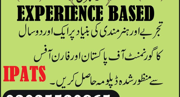 Civil Diploma Courses in Rawalpindi Computer Courses, DIT , CIT, AutoCAD 2D+3D