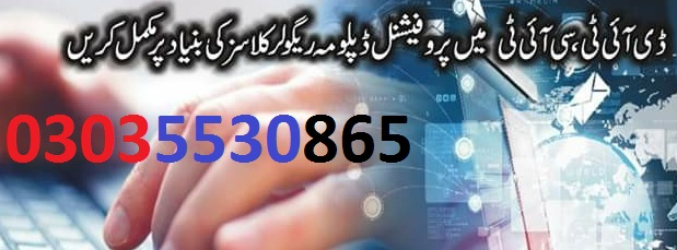 All Technologies Diploma Courses