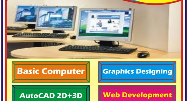 Competency and Experience Based Diploma Courses In Islamabad