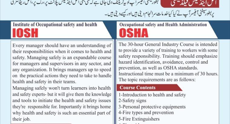 Civil Lab Technician Course in Rawalpindi, Civil Lab Technician Practical Training in Rawa