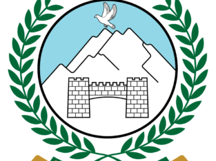 JOBS | Male Female Principals For Governor Model School and College KPK