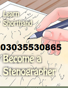 Stenographer shorthand in Rawalpindi