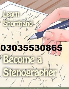 Stenographer shorthand in Rawalpindi