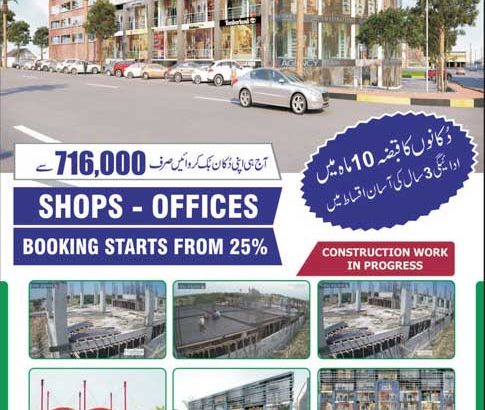 Opal Square.Shops & Offices On Easy Installment.Ideal Location Of Islamabad