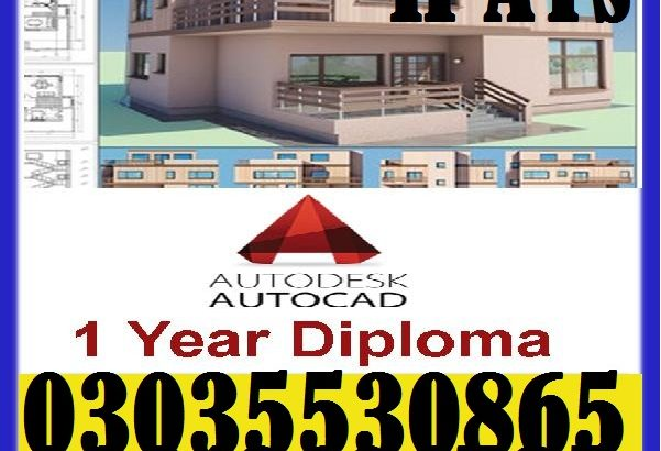 Diploma in Mechanical Technology