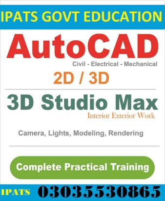 Auto Cad (2D & 3D) Course in Training Centre Refrigeration and Air Conditioning