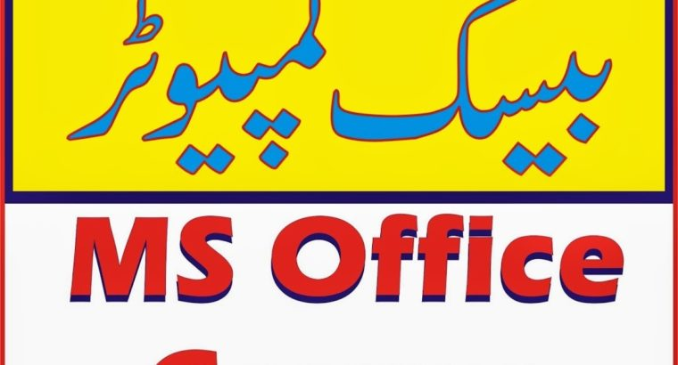 Executive Manager in Office Administration International Diploma Course In Islamabad (Rawa