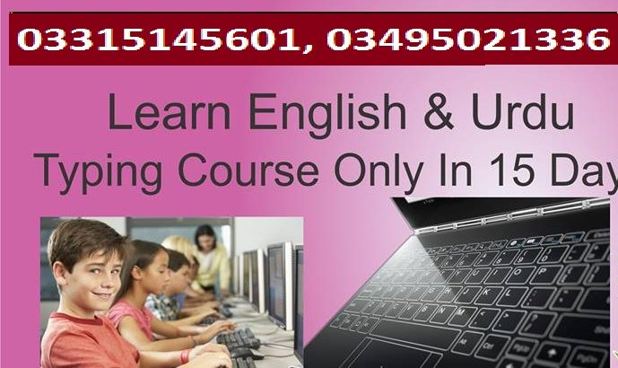 Diploma in Software Project Management