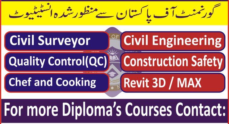 Warehouse Logistics Inventory Management Course in Rawalpindi Jhelum Multan