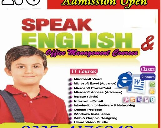 Montessori teaching course in Rawalpindi