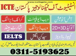 Autocad civil course in Rawalpindi
