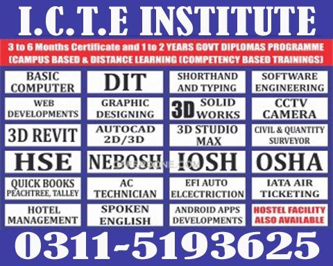 Basic Computer course in Rawalpindi