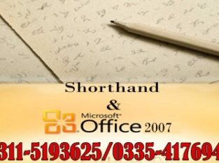 Advanced MS Office course in rawalpindi islamabad lahore 03115193625