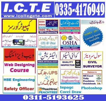 Telecom Course in Rawalpindi Shamsabad o3115193625
