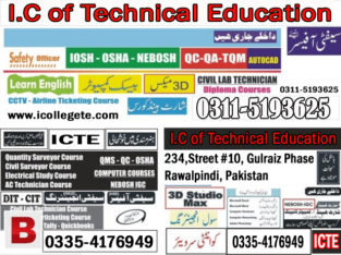 Electrical Engineering One Year Diploma Course in Jhelum Chakwal Rawalpindi