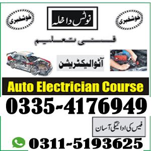 Auto Electrician Course in Rahmiyar Khan Rawalpindi