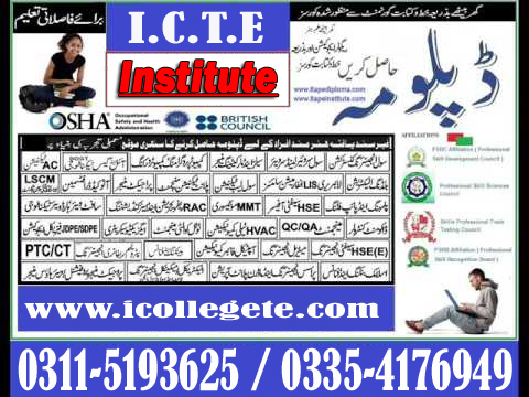 Telecom Course in Rawalpindi Shamsabad o3115193625
