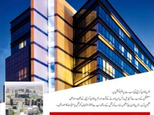 Liberty Commercial Bahria Town Karachi.Prime Location.Easy Installments