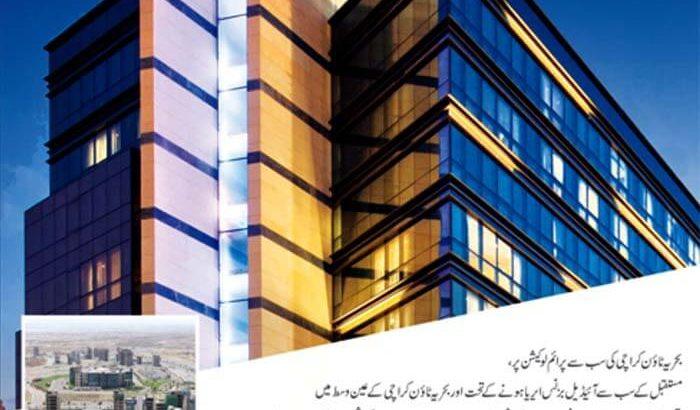 Liberty Commercial Bahria Town Karachi.Prime Location.Easy Installments
