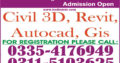 ArcGis 10.5 Course in Rawalpindi Shamsabad in Chakwal Gujranwala