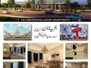 Theme Park Heights Bahria Town.2 & 3 Bedrooms Luxury Apartments