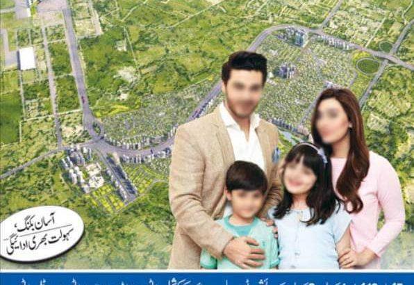 Pakistan's First Smart City.5,10 Marla /1,2 Kanal Plots.  TopCity-1  