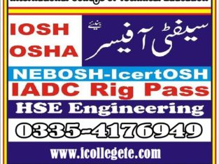 Quantity surveyor course in Lahore