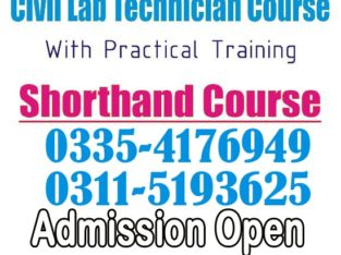 professional stenographer shorthand course in pakistan rawalpindi islamabad
