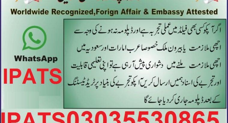 Diploma hasal karai experience based one years two and three years Diplomas