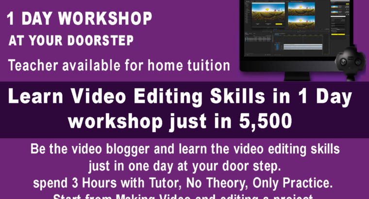 Learn 3ds Max, Adobe Premiere, After Effects, Flash, Photoshop, Lumion Tuition.